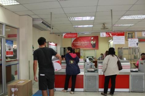 Phuket Town Post Office