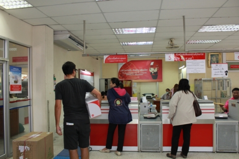 Phuket Town Post Office