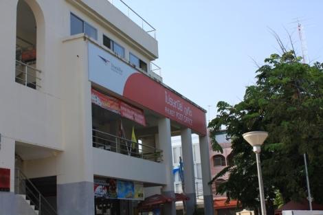 Post Office - Phuket, Thailand