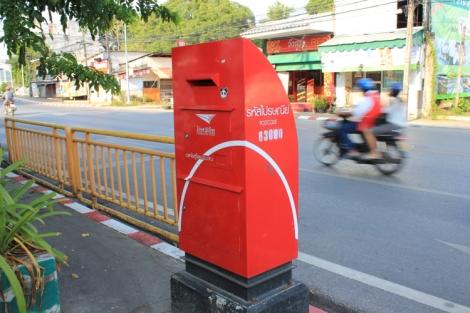 Phuket Mail Box