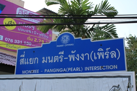 Montree & Pangnga (Pearl) Intersection