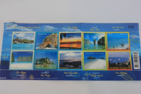 Thai Stamps, 15 Baht Each