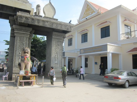 "Cambodia Border Visa Office - ""The Office of International Border Check Point of Poipet"""