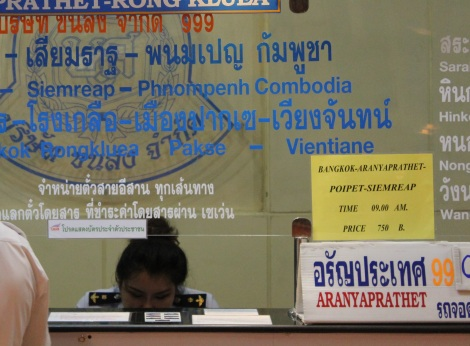 Bangkok to Siem Reap Sign