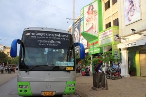 Siem Reap Travel Agency