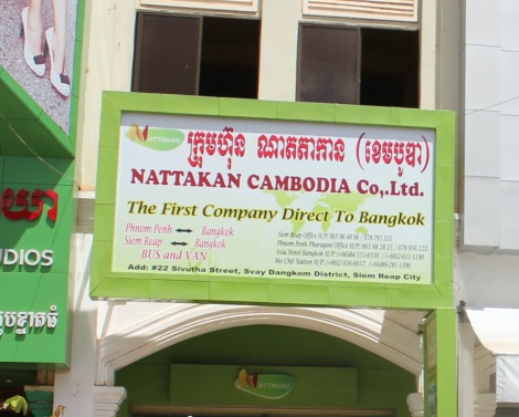 Nattakan Cambodia Co. Ltd.  Sign in Siem Reap