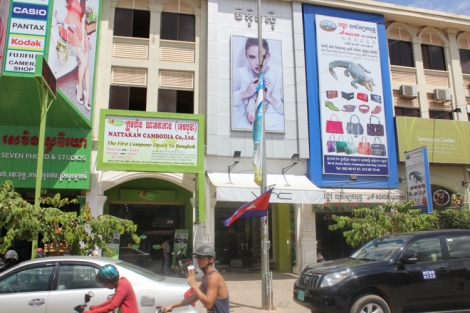 Nattakan Cambodia Co. Ltd in Siem Reap