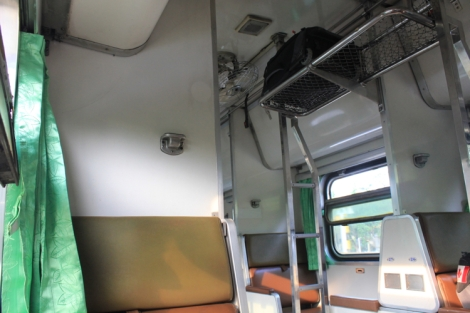 Thailand train interior during the day
