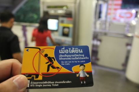 BTS Skytrain ticket