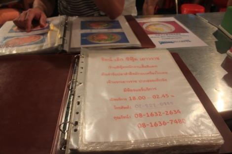 Menu for street restaurant