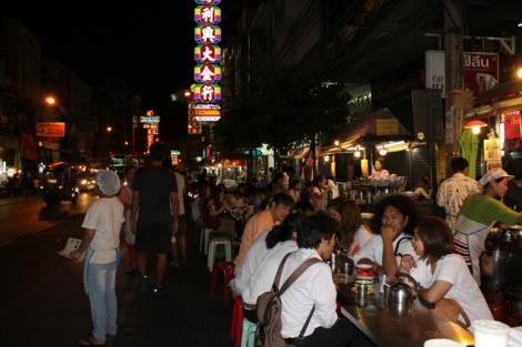 Streetside dessert vendor