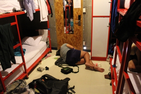 I had to go to the washroom at one point during the night, and found it difficult to leave the room
