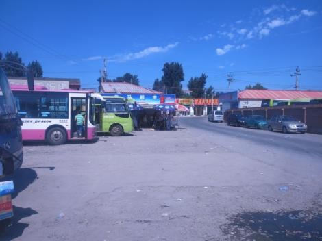 Miyun Bus Terminal