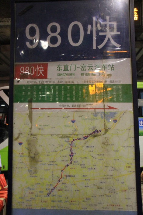 980 Fast Bus (Click to see enlarged photo for the route and stops along the way)