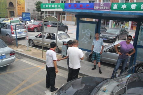 "Private driver waiting at the 1st ""Miyun"" stop"